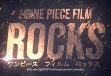 "Photo of הסרט ""רוקס"" – סרט חדש יוצא בקרוב (אחד באפריל) + ציטוט חודשי #11!"